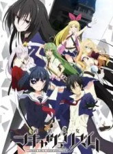 Busou Shoujo Machiavellianism Subtitle Indonesia