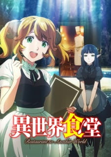 Isekai Shokudou Season 2 : isekai, shokudou, season, Isekai, Shokudou, (Restaurant, Another, World), MyAnimeList.net