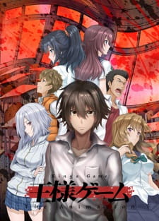 Ousama Game The Animation Subtitle Indonesia