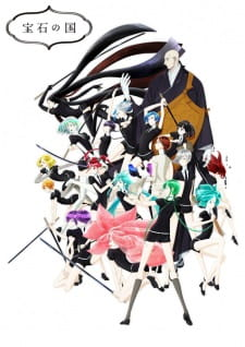 Houseki no Kuni Subtitle Indonesia