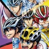 Yowamushi Pedal: Glory Line  (Completo)