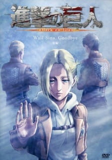 Shingeki no Kyojin: Lost Girls Subtitle Indonesia