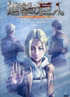 Shingeki no Kyojin: Lost Girls Batch Sub Indo