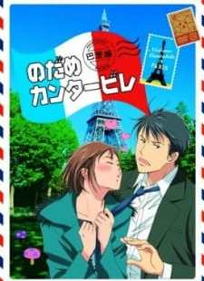 Nodame Cantabile: Paris-hen Batch Sub Indo