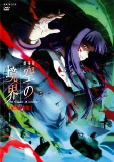 Kara no Kyoukai 3: Tsuukaku Zanryuu Subtitle Indonesia