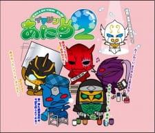 Kamen Rider Amazons S2