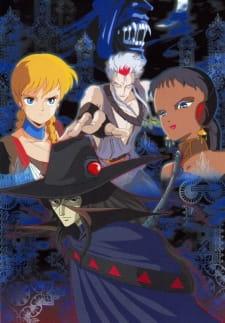 Vampire Hunter D : Chasseur De Vampires : vampire, hunter, chasseur, vampires, Vampire, Hunter, MyAnimeList.net