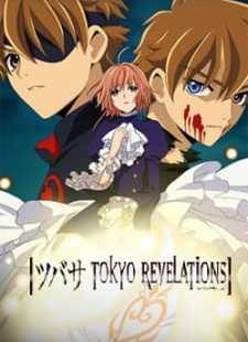 Tsubasa Reservoir Chronicle OVA
