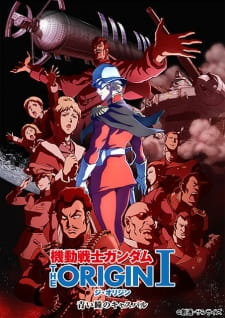 Mobile Suit Gundam: The Origin Subtitle Indonesia