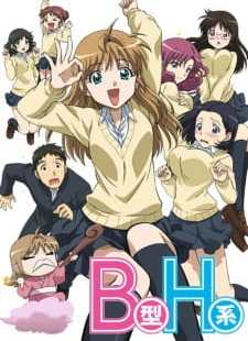B-gata H-kei Batch Subtitle Indonesia
