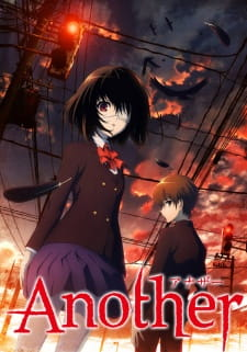 Another Subtitle Indonesia
