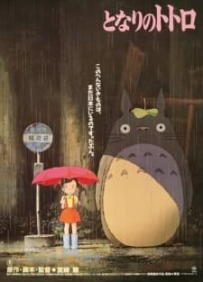 Tonari no Totoro Subtitle Indonesia