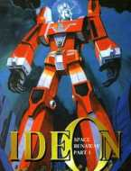Densetsu Kyojin Ideon Legendado Download