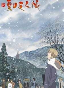 Zoku Natsume Yuujinchou Batch Sub Indo