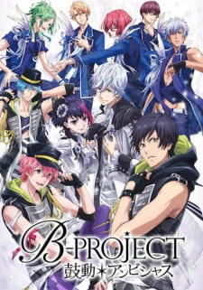 B-Project: Kodou*Ambitious Subtitle Indonesia