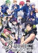 B-Project: Kodou*Ambitious Episode 4 Sub Indo Subtitle Indonesia
