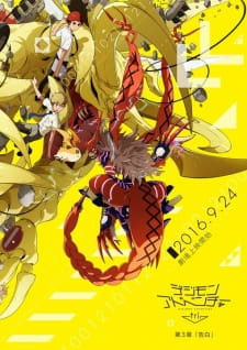 Digimon Adventure tri. 3: Kokuhaku Subtitle Indonesia