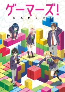 Gamers! Subtitle Indonesia