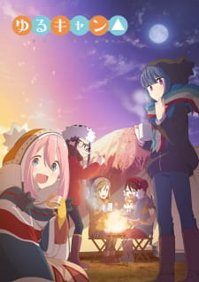 Yuru Camp△ Batch Sub Indo