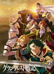 Grancrest Senki BD x265 Batch Subtitle Indonesia