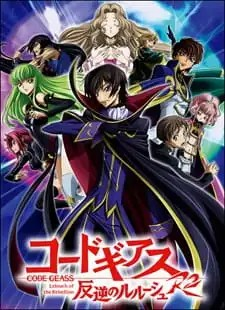 Code Geass: Hangyaku no Lelouch R2 Batch Subtitle Indonesia