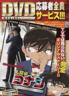 Detective Conan OVA 09: The Stranger in 10 Years… Subtitle Indonesia