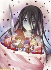 Corpse Party: Missing Footage Subtitle Indonesia