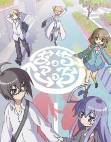 Acchi Kocchi (TV) Subtitle Indonesia