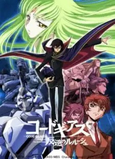 Code Geass: Hangyaku no Lelouch Batch Subtitle Indonesia