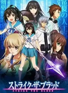 Strike the Blood Batch Sub Indo