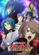 Cardfight!! Vanguard: Legion Mate-hen Episode 29 Sub Indo Subtitle Indonesia