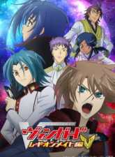 Cardfight!! Vanguard: Legion Mate-hen Subtitle Indonesia