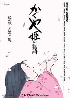 Kaguya-hime no Monogatari picture