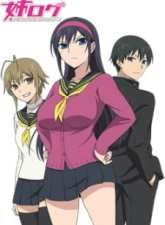 Ane Log: Moyako Neesan no Tomaranai Monologue Subtitle Indonesia
