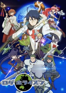 Log Horizon Season 2 Subtitle Indonesia