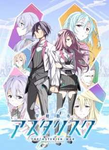 Gakusen Toshi Asterisk Batch Subtitle Indonesia