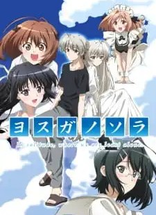Yosuga no Sora Batch Sub Indo