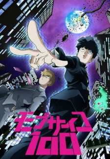 Mob Psycho 100 Episode 11 Subtitle Indonesia
