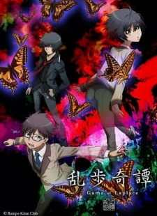 Ranpo Kitan: Game of Laplace Batch Sub Indo
