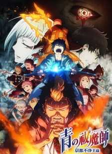 Ao no Exorcist Season 2 Subtitle Indonesia