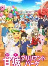 Amagi Brilliant Park Subtitle Indonesia