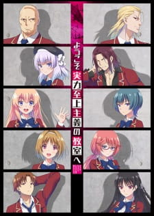 Classroom Of The Elite Season 2 : classroom, elite, season, Youkoso, Jitsuryoku, Shijou, Shugi, Kyoushitsu, MyAnimeList.net