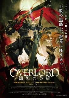 Overlord Movie 2: Shikkoku no Eiyuu Subtitle Indonesia