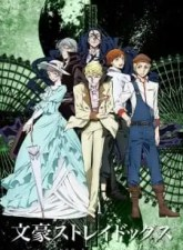 Bungou Stray Dogs 2nd Season Subtitle Indonesia