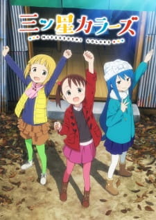 Mitsuboshi Colors Subtitle Indonesia