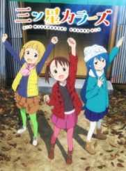 Mitsuboshi Colors Episode 12 Sub Indo Subtitle Indonesia