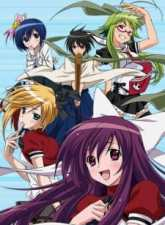 Asu no Yoichi! Subtitle Indonesia