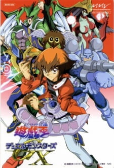 YuGiOh Duel Monsters GX   DVD 480p