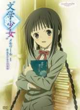 Bungaku Shoujo Memoire Subtitle Indonesia