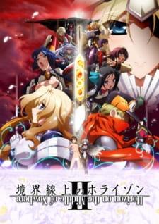 Kyoukaisenjou no Horizon II Subtitle Indonesia